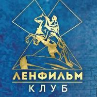 """Логотип Псковский """"Ленфильм-клуб"""""""