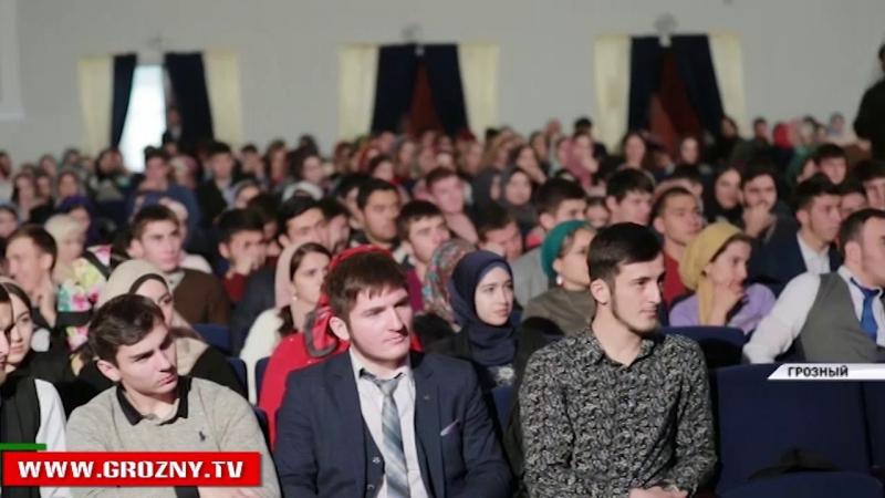 Известный чеченский спортсмен Абдул-Керим Эдилов провел встречу со студентами ЧГУ