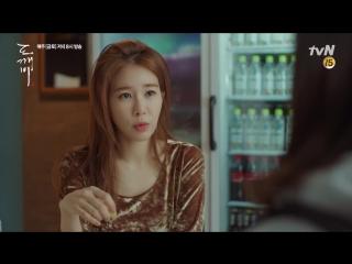 [GOBLIN] 161203 Goblin 꽃미모 치킨집 사장님 유인나, 쿨하게 김고은 고용!′오늘부터 1일′ Ep. 2