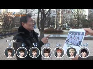 BTS Popularity in Korea.