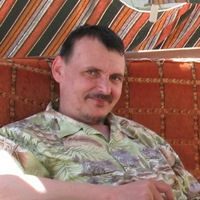 Anton Tcygankov