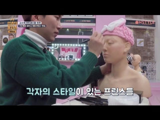 Lipstick Prince 170209 Episode 11