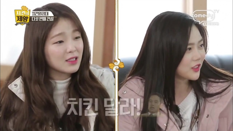 · Show Cut · 180223 · OH MY GIRL Hyojung Seunghee · Comedy TV King of Chicken ·