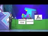 Театр Уральского зрителя - Фристайл (КВН Первая лига 2016. Финал)