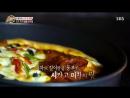 [SHOW] 26.05.2017 SBS Baek JongWon's Top 3 Chief King, Ep.87 (Highlight)