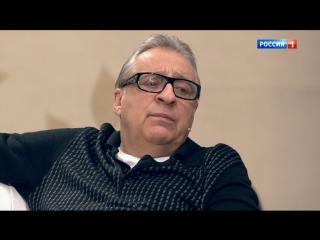 Судьба человека. Геннадий Хазанов – 12.02.2018