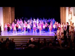 Отчетный концерт ансамбля спортивного бального танца