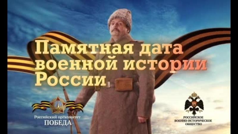 16_February_480-288_vladikavkaz
