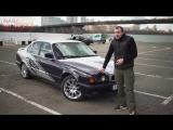 BMW E34 от Чоткого Пацы. Обзор боевой машины вымогателей.