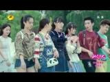 Бравый мастер Чан Ань💝(1)