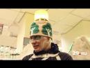 Древарх устраивает праздник в супермаркете