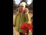 День неизвестного солдата - Биба Ксения
