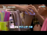 Welcome, First Time in Korea? 171012 Episode 12
