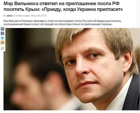 РФ отказалась платить за водоснабжение оккупированной Луганщины, - Климкин - Цензор.НЕТ 9772