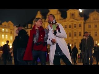 Орёл и Решка. Шопинг в Праге