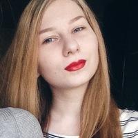 Иванна Иванова