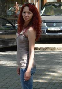Надя Власова