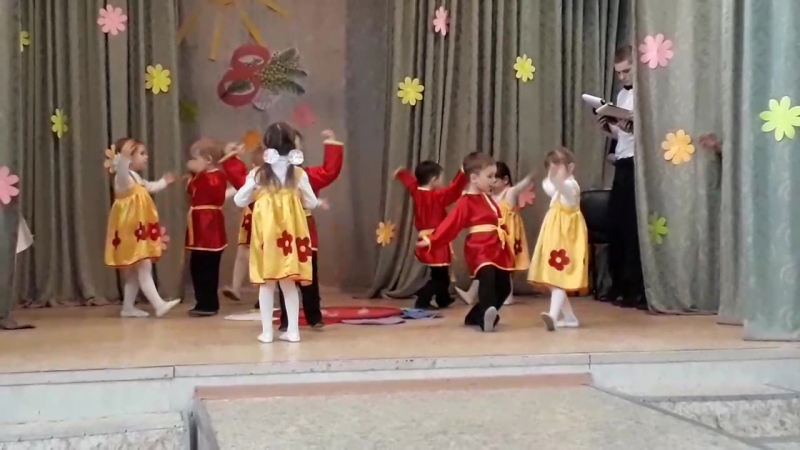 Танец Башмачки