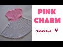 AlinaVjazet детское платье Pink Charm . Часть 4. Завершающая