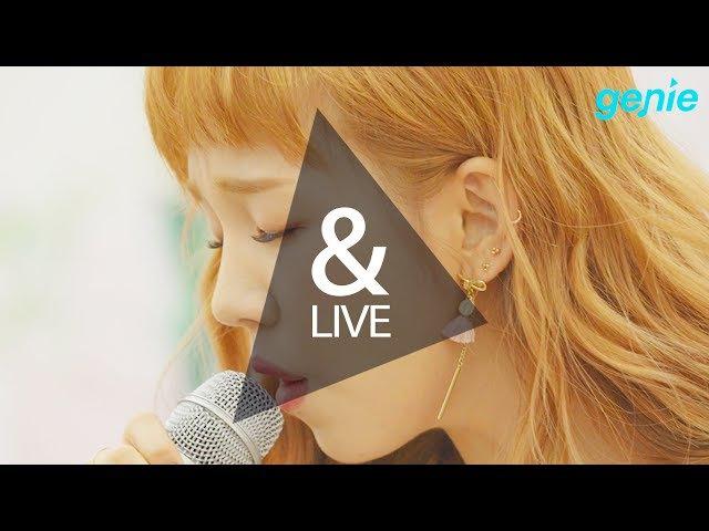[LIVE] 백아연 Baek A Yeon 라이브 영상