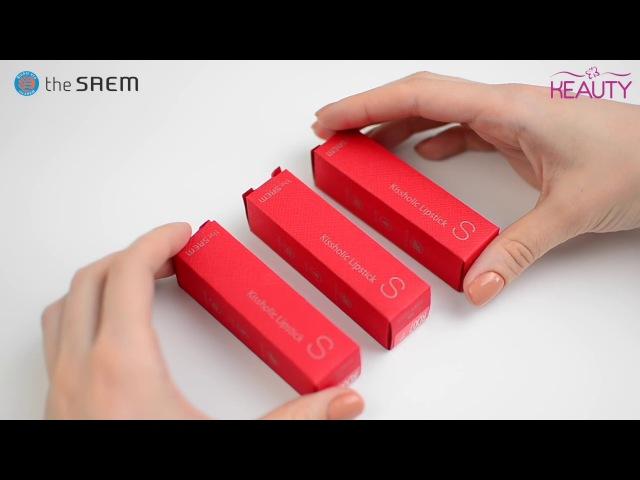 Помада для губ матовая The Saem Kissholic Lipstick S