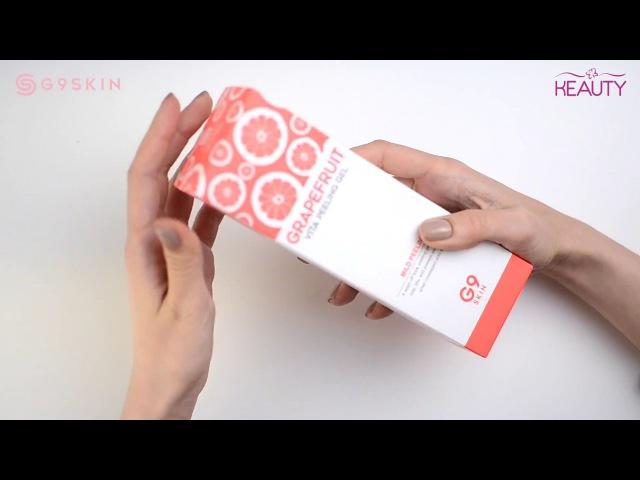 Пилинг-гель для лица G9SKIN Grapefruit Vita Peeling Gel