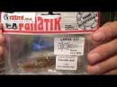 Съедобный силикон Fanatik обзор рыболовных приманок