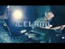 Iceland - EMAR