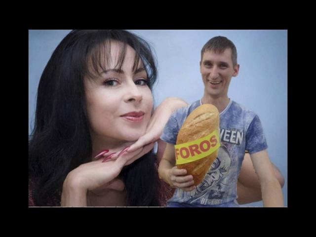 FOROS ФОРОС Мелитополь