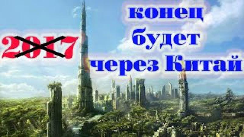 Предсказания Святых Старцев. Предсказания и пророчества конца света и Апокалипсиса 2018