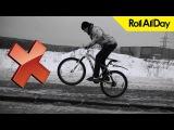 Как заехать на бордюр на велосипеде RollAllDay FAQ Bike