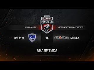 Black Mamba PRO vs Rota Stella Абсолютное Превосходство VI, суперфинал