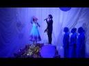 """Музыкальная сказка """"Маленький принц"""""""