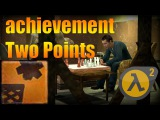 Two Points! Half life 2 achievement steam!