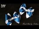 Бантики школьные из атласной ленты Канзаши Мастер класс Satin ribbon bow Laco de fita