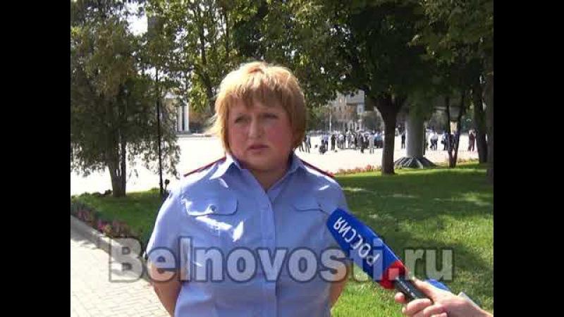 Комментарий Следственного комитета о происшествии на Соборной площади 14 сентяб...