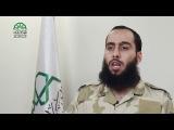 كلمة القائد العام لحركة أحرار الشام الإسل&#15