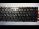 Арт. 002675. Клавиатура для ноутбука Dell XPS 15, L502X, M5040, N5050, N5040, N4110 черная