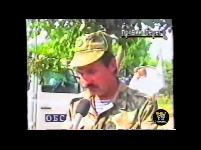 Правий Берег Фильм УНА УНСО про Чечню