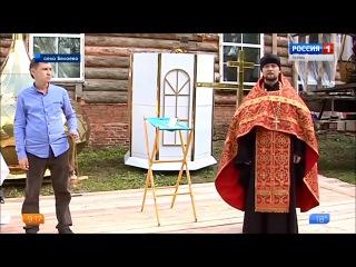 Храму быть. В селе Белоево жители восстанавливают церковь