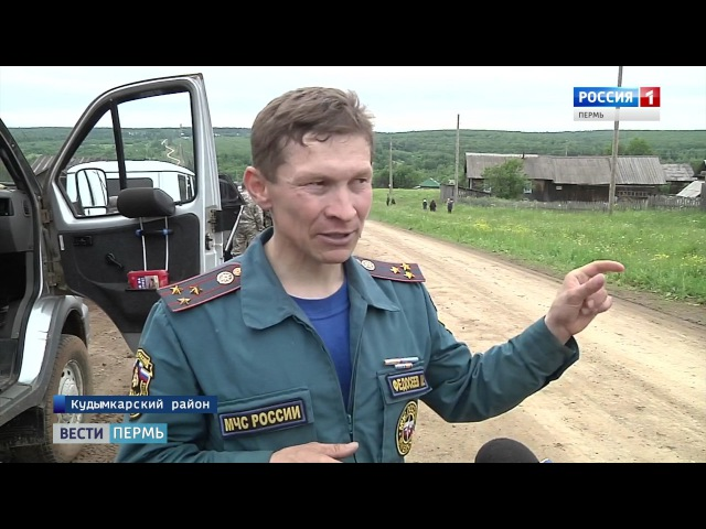 В Кудымкарском районе нашелся пропавший мальчик