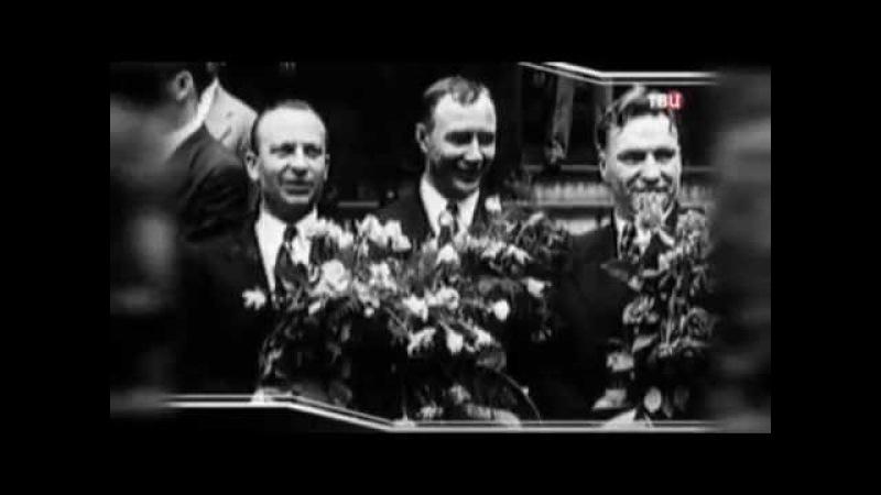 Сергей Тимошенко- Небесные витязи(Памяти Валерию Чкалову)