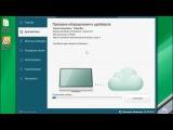 Auslogics Driver Updater 1.9.4 - активация и ключ