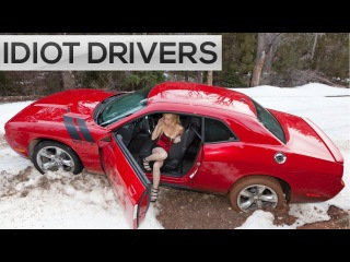 Guess where I'm going! Ultimate Retardet Drivers Fails, Extreme Driving Fails & Road Rage 2017