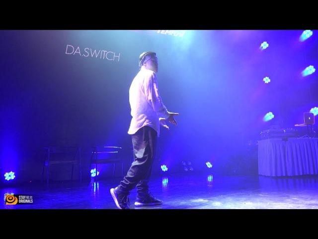 Da Switch|Popping Kids Freestyle Judge Demo|UpTempo Vol 9