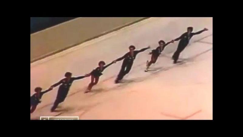 Три пары фигуристов СССР. Синхронный танец...