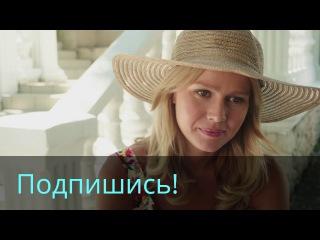 Анка с Молдаванки. Трейлер.