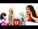 КОНКУРС КРАСОТЫ У Барби украли платье! ИгрыДляДевочек одевалки Куклы Детекти ...