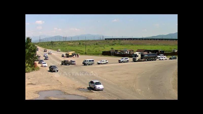 Находка ДТП 25 июля поворот на Врангель микрогрузовик ул. Шосейная Astakada