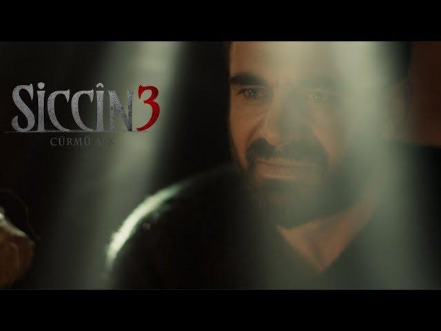 SİCCİN 3 CÜRMÜ AŞK | FULL HD